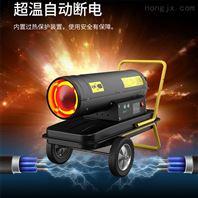 工厂车间暖风加热ㄨ机 燃油暖�L风炉