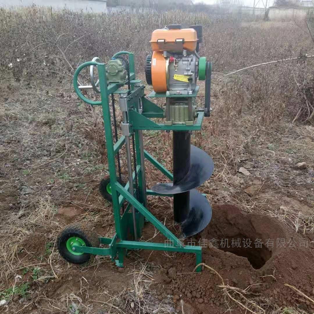 小型栽樹挖坑機 益陽刨穴機栽樹機
