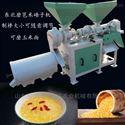 rxjx-zsj电动玉米制糁磨面机 玉米专用茬加工机器