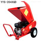 YYS-204XQD枝条枝条粉碎机|批发|补贴|图片