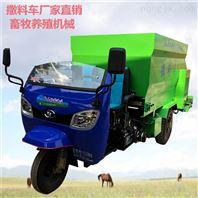 超強動力柴油撒料車 飼養山羊三輪式喂料車