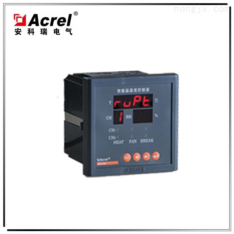 安科瑞WHD96-22_嵌入式数字式温湿度控制器