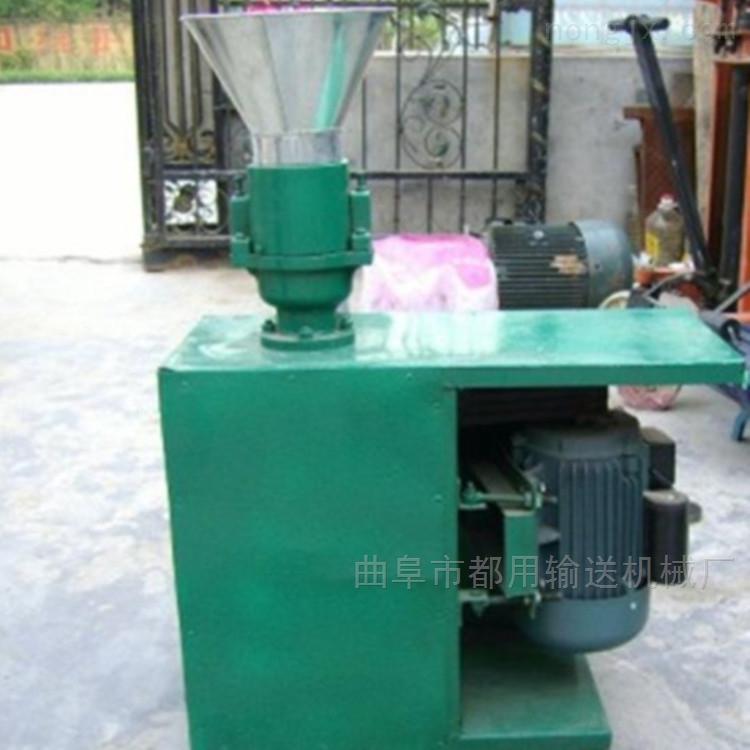 家用搅拌机电机提高营养的消化吸收 厂家