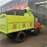 干稀粪便清算车 清粪车惯例尺寸 粪便网络车