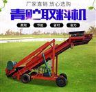5米长饲料取料机 液压升降饲料挖取机