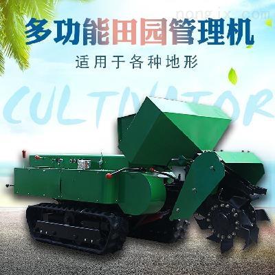小地块挖沟施肥机 履带大棚旋耕机