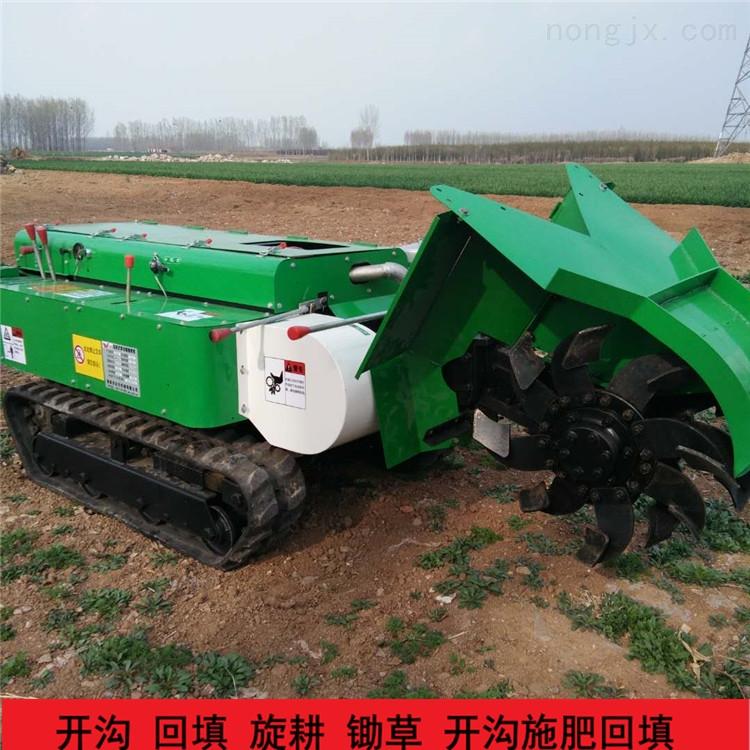 履带果园开沟施肥机厂家 具有5种功能
