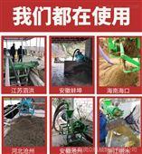 纸浆脱水挤干机 养殖场专用固液分离机