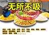 自動收糧的吸糧管 螺旋絞龍吸糧機價格