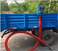 多种型号抽粮机 火车上卸粮用电动吸粮机