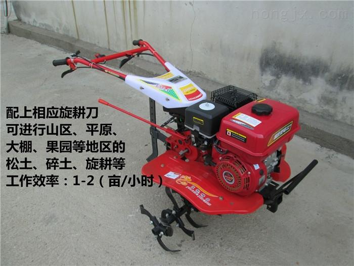 RH-XGJ-7.5-小巧灵活的农田微耕机 360度旋转手把打地机