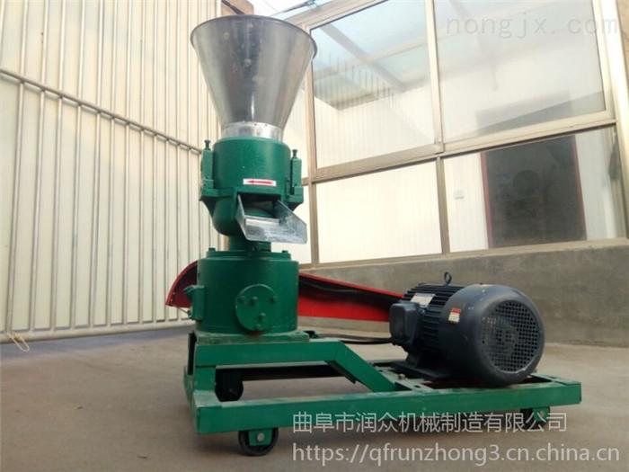 RZ KL-120-饲料颗粒机批发价格