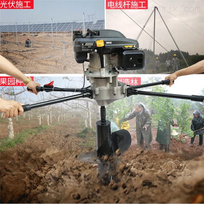 手提式農用植樹機 花卉栽苗15直徑打坑機