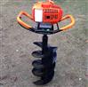 手提汽油式地钻 园林植树打坑机 挖坑机价格