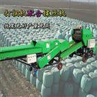青储饲料收获打包机 牧草打捆包膜机