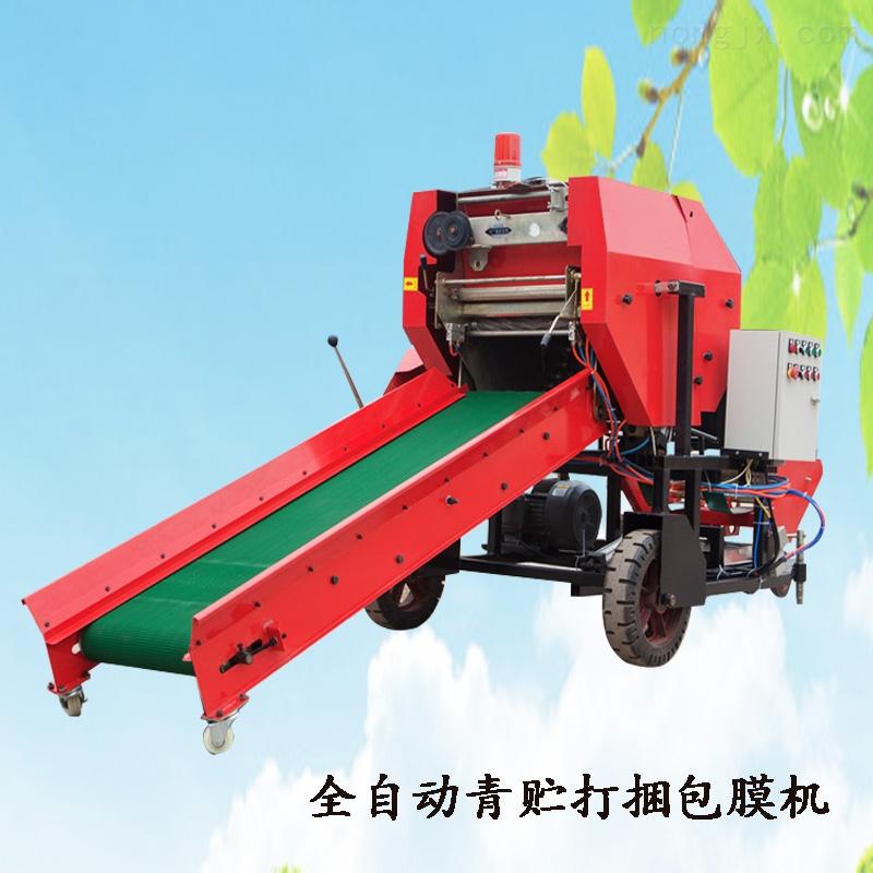 全自动草料青储机 养牛场干湿饲料打包机