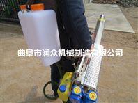 高效节能农用弥雾机 果园专用背负式烟雾机