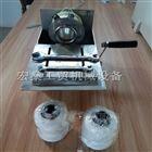 四川香肠扎线机 手动不锈钢香肠缠线机