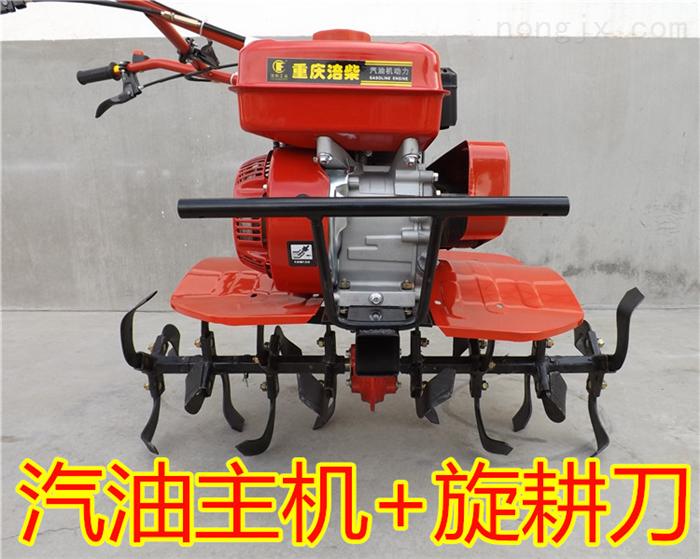 四驱柴油动力旋耕机 大棚专用小型微耕机