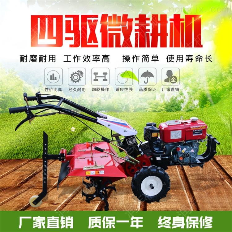 汽油小型微耕机 茶园专用除草机 柴油旋耕机