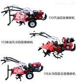 农用大型耕地松土机 大棚菜地专用除草机