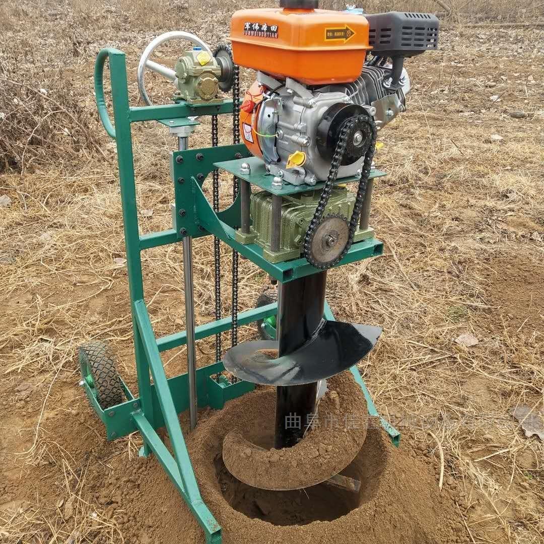 工地立柱埋樁機 汽油四沖程挖坑機