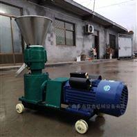 饲料加工颗粒成型设备 养殖专用颗粒机