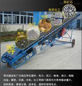 复合肥装车输送带 养殖场用皮带上料输送机