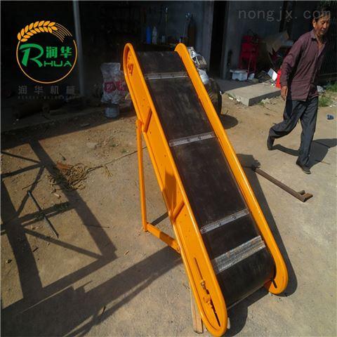 双向送料皮带运输机 袋装化肥装卸传送带