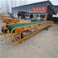 废料传送带 自动化装车输送机