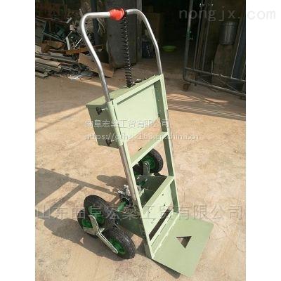 載物爬樓機 電動爬樓車 上下電動搬運車