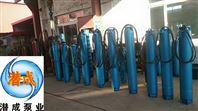 潜水井用泵-大功率深井泵厂家