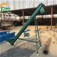 钢管螺旋玉米渣提升机 定制不锈钢上料机