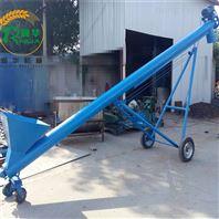 输送稻谷垂直提升机 斗式粉料颗粒上料机