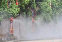 通宝环境节能人造雾喷雾降温机器