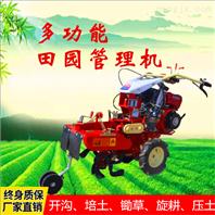柴油动力微耕机 生姜大葱开沟培土管理机