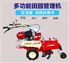 农用果园耕地机 柴油动力大葱开沟培土机