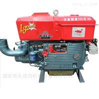 厂家直销常柴L32匹马力柴油机