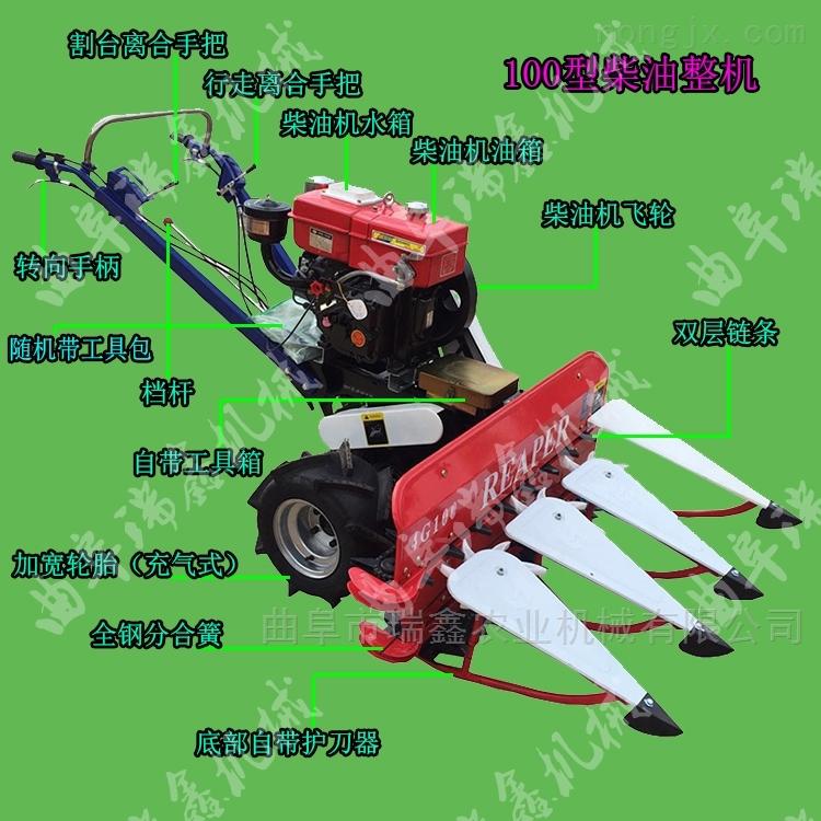小型自走式割曬機 牧草收割機 小麥收割割台