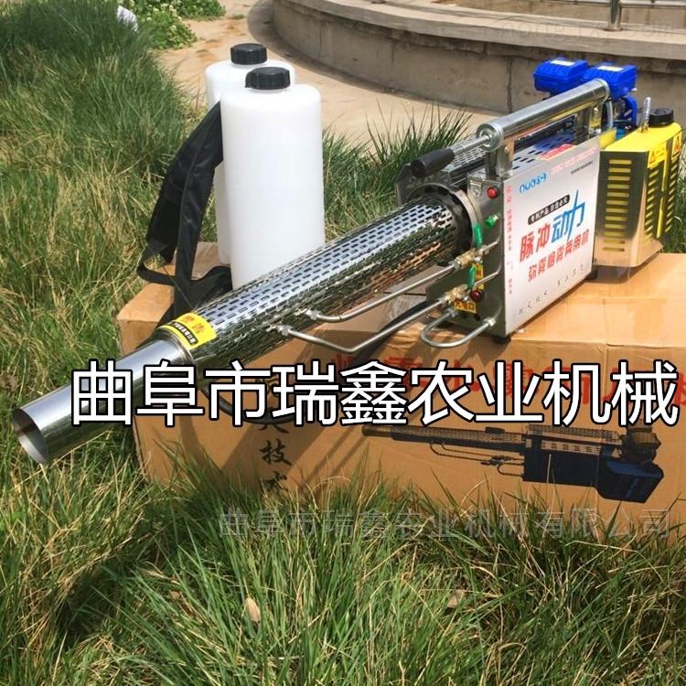 rx-280-手持式黃金版煙霧機 家禽消毒打藥機視頻