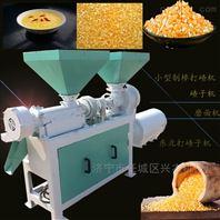玉米去皮磨面碴子机生产厂家