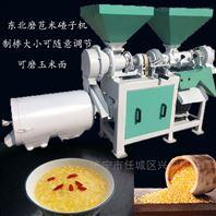 多功能去皮打碴子机 玉米破碎制糁机
