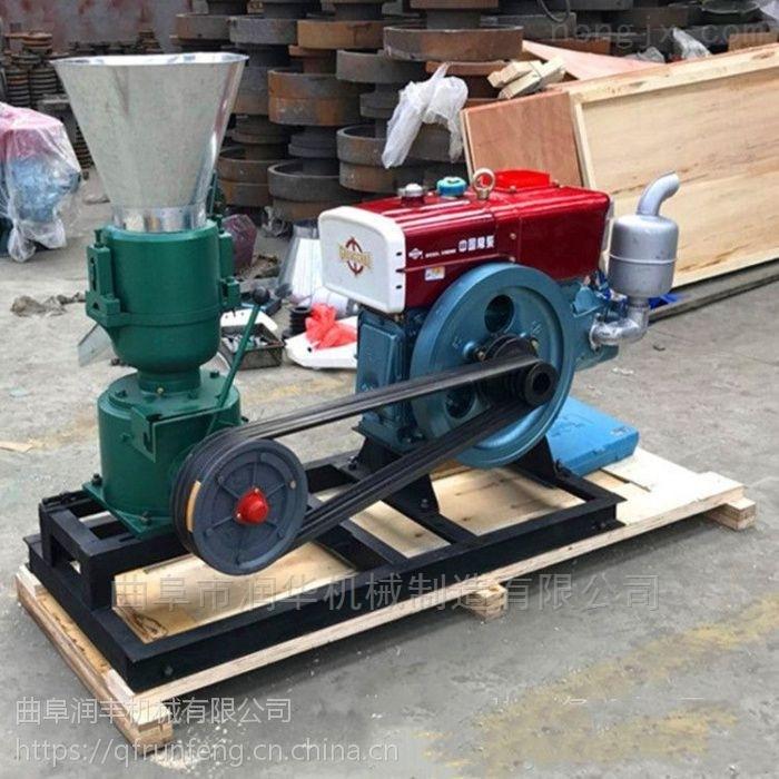 移动式柴油机饲料颗粒机 平模牧草制粒机