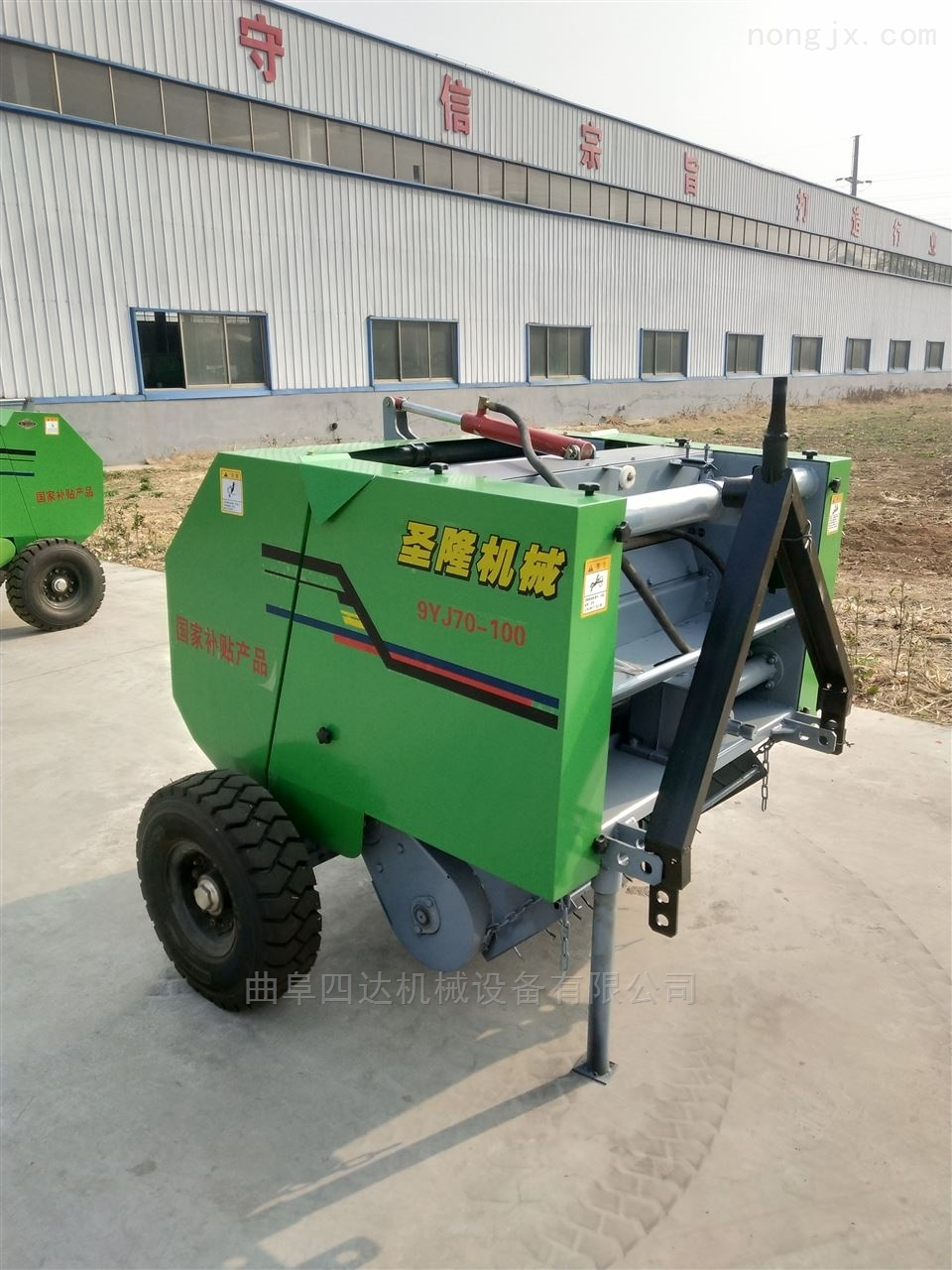 麦秸打捆机 国补压捆机生产厂家