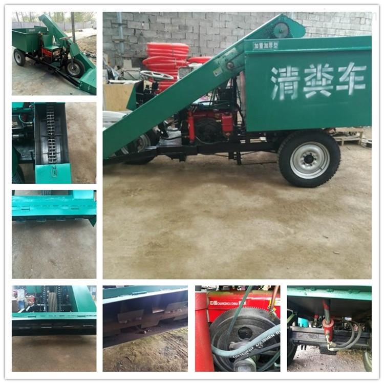 收集牛羊粪清粪车 干湿粪运输车 铲粪车构造