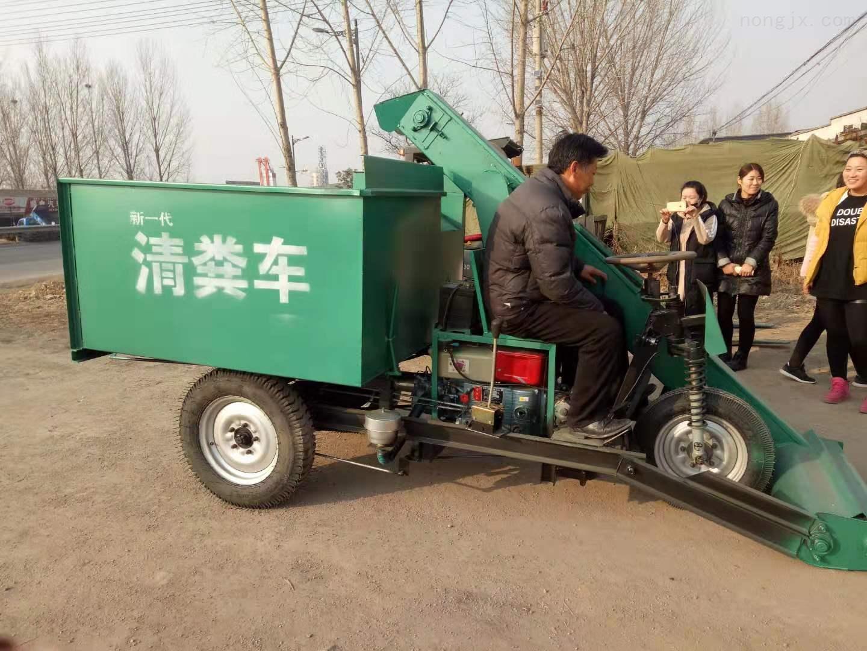 养殖场专用清粪机 地面粪便收集运输车
