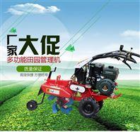 农用柴油除草机 大马力开沟旋耕机