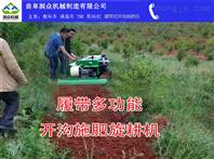柴油35马力山地旋耕机 施肥回填机价格