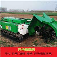 履带式新型施肥机 32马力回填机 柴油开沟机