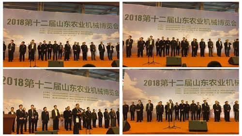 第十二届山东农机博览会盛大开幕